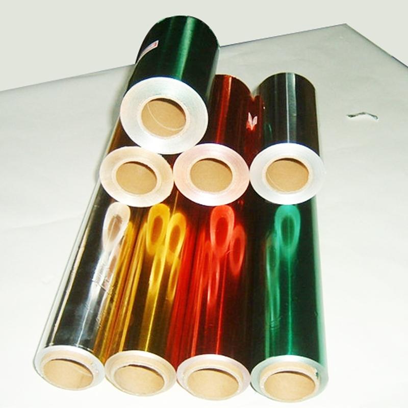 彩色镀铝膜