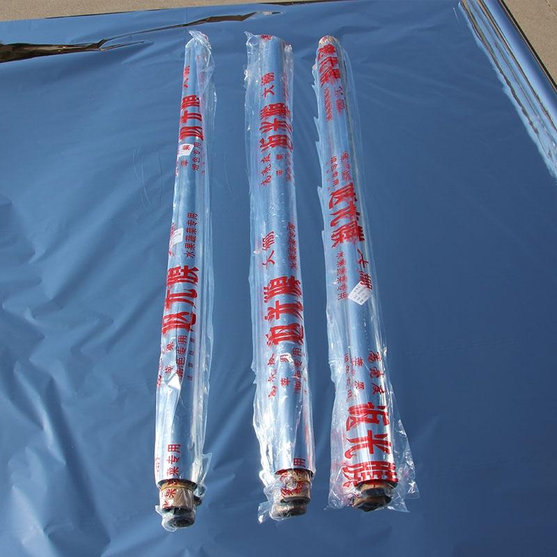 反光膜厂家批发,果园反光膜,增温反光膜