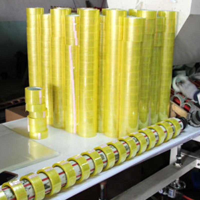 封箱胶带厂家批发,印字印刷胶带,快递打包胶带批发